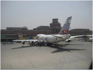 Aeroporto Pachistano di Lahore Tiandy