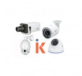 Come scegliere la telecamera di videososrveglianza