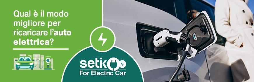 Ricaricare auto elettriche